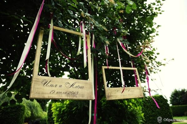 Пионовая свадьба - фото 9