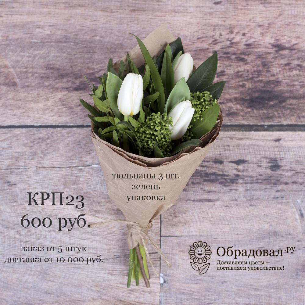 Букет на 8 марта из тюльпанов 30 штук как оформлять, букеты цветов купить в интернет магазине